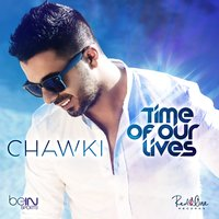 Chawki feat. Dr. Alban - It's My Life (C'est Ma Vie) (French Version)