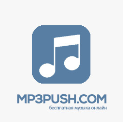 Ruslan Nigmatullin & Интонация (In2Nation) - Реально Всё (Radio Mix)